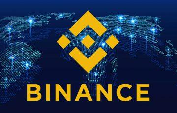 BINANCE:ビットコインのP2P取引所「Paxful」と提携|法定通貨サポート拡大へ