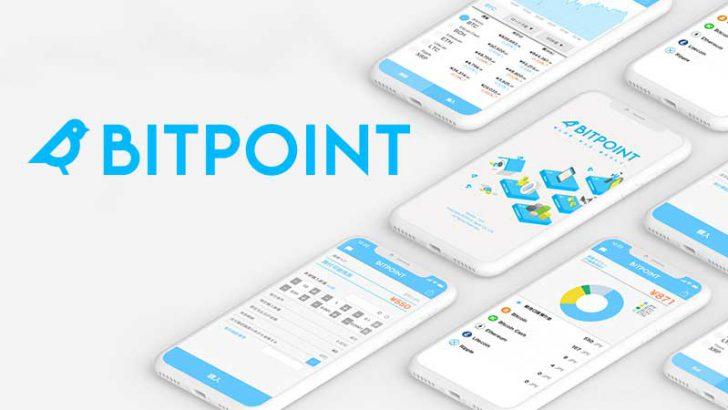 BITPoint Japan「新規口座開設の申込受付」を再開