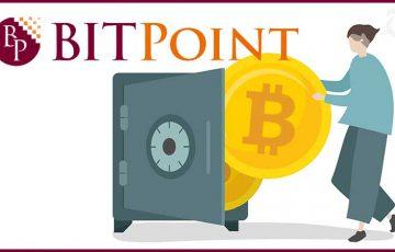 ビットポイント:仮想通貨の「受金(預入)サービス」再開へ|資産管理方法も改良