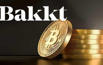 Bakkt:ビットコインの「現金決済先物」と「オプション取引」を正式リリース
