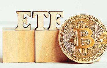 仮想通貨ETF「日本国内での提供は認められず」金融庁が公式見解