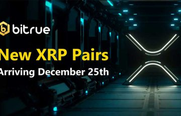 XRP通貨ペアを「合計77銘柄」に拡大:仮想通貨取引所Bitrue