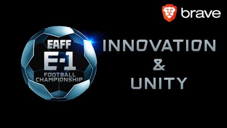 Braveが「E-1サッカー選手権2019決勝大会」公式ブラウザに|限定コンテンツを提供