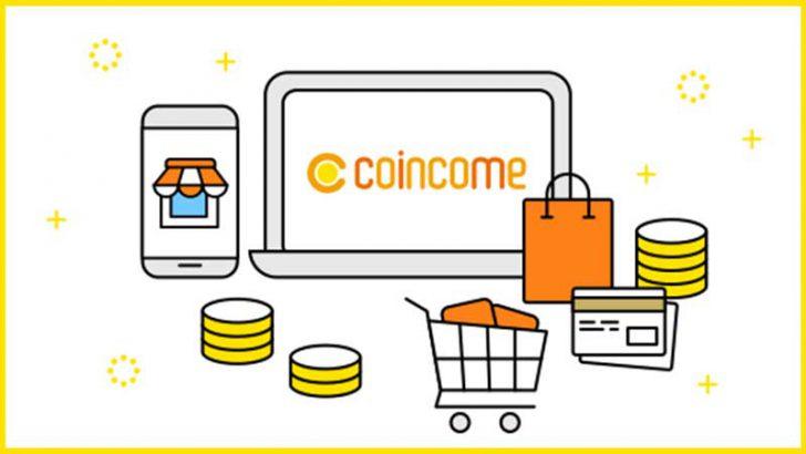 COINCOME:8,000円相当の仮想通貨がもらえる「限定キャンペーン」を実施