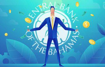 バハマ:中央銀行デジタル通貨(CBDC)の「試験導入」を開始
