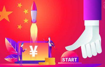 中国人民銀行:デジタル人民元、2019年内にも「試験導入開始」の可能性=現地報道