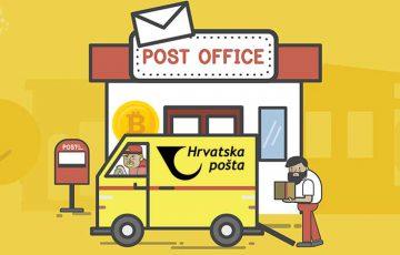 クロアチアの郵便局「仮想通貨5銘柄の交換サービス」を55箇所で展開