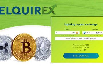 仮想通貨交換所「ELQUIREX」とは?基本情報・特徴・今後の予定などをわかりやすく解説