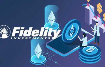 金融大手Fidelity子会社、2020年「イーサリアム対応」の可能性
