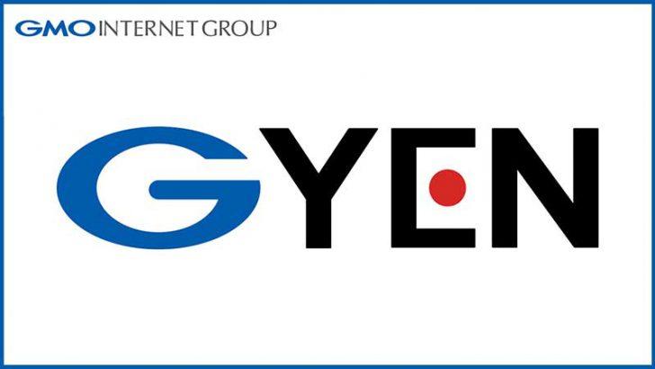 日本円連動型のステーブルコイン「GMO Japanese YEN/GYEN」実証実験を開始