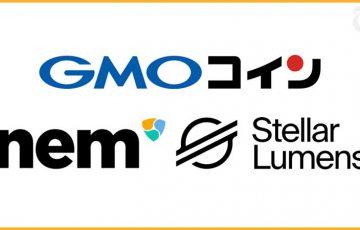 GMOコイン「NEM/XEM」と「Stellar Lumens/XLM」の取り扱いを開始