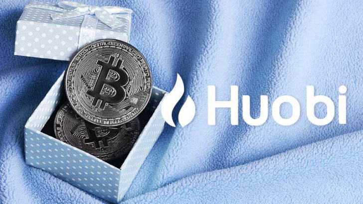 Huobi Japan「ビットコインがもらえるキャンペーン」延長決定|2019年末まで開催中