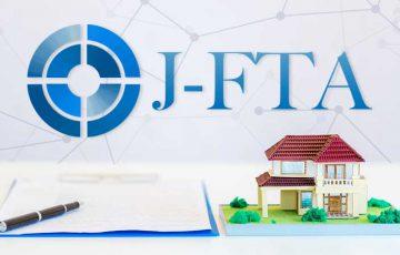 日本初の不動産STOシステム「J-FTA」提供へ:スタンダードキャピタル株式会社
