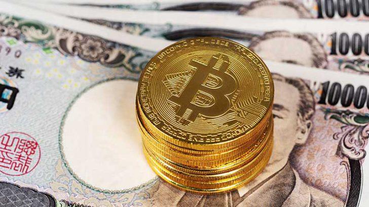 仮想通貨交換業、みなし業者の数は「ゼロ」に