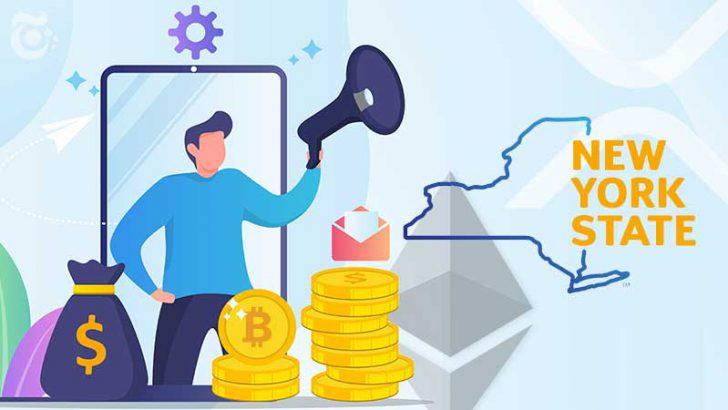 アルトコイン市場活性化なるか|NY金融当局「ビットライセンス」規約内容更新へ【5年ぶり】