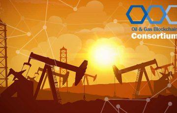 石油・ガスブロックチェーンコンソーシアム「支出承認書の投票プロセス」をデジタル化