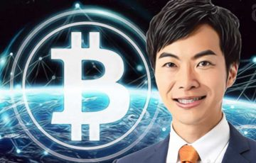 規制改革で「日本を仮想通貨先進国に」音喜多議員が行政プロジェクト発足