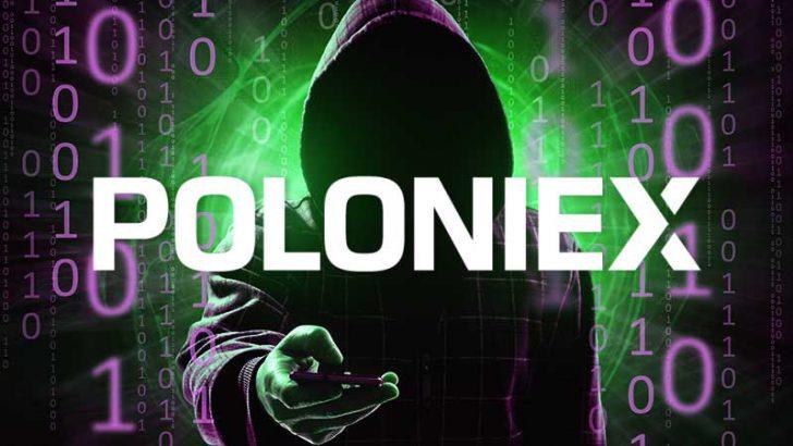 Poloniex「本人確認(KYC)不要のアカウントレベル」を導入|凍結口座もロック解除へ