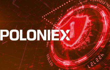 Poloniexでメールアドレスなどの「個人情報漏洩」一部パスワードは強制リセットへ