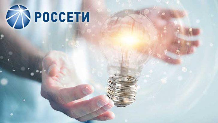 ロシア国営電力会社:ブロックチェーン基盤の「電気料金支払いシステム」をテスト