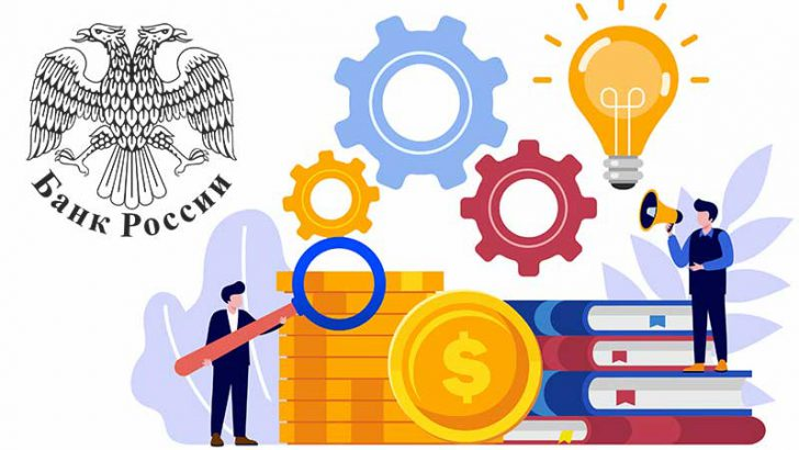 ロシア連邦中央銀行「ステーブルコイン」のテスト開始|独自通貨発行の可能性も調査