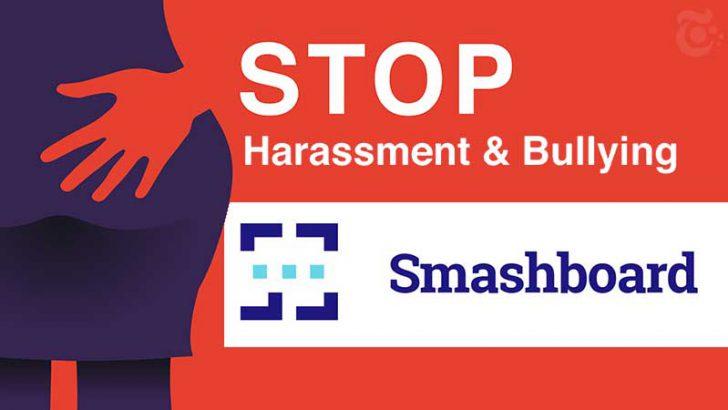 ブロックチェーンで「性的暴行・DV」の被害者を支援:Smashboard