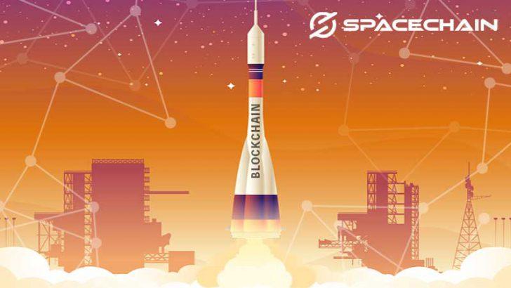 ブロックチェーン技術を「国際宇宙ステーション」に打ち上げ:SpaceChain(SPC)