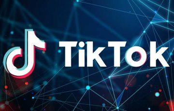 TikTok運営会社:ブロックチェーン・AI関連の「合弁会社」を設立=Bloomberg報道