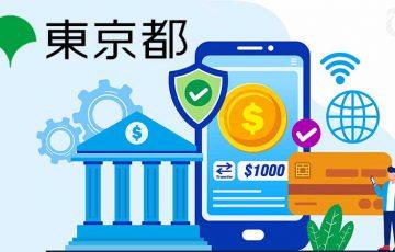 東京都:独自通貨活用で長期戦略|2025年、キャッシュレス決済比率「50%」目指す