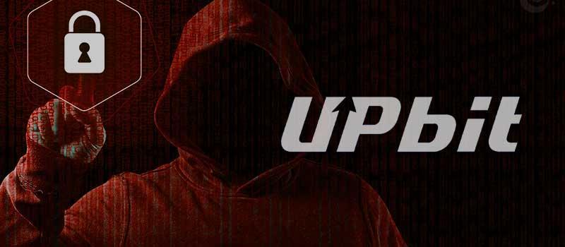 Upbit-Hacking