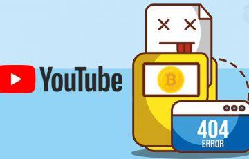 仮想通貨系YouTuberの「動画削除」相次ぐ|考えられる理由は?