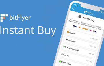 bitFlyer Europe「クレジットカード」などによる仮想通貨購入をサポート
