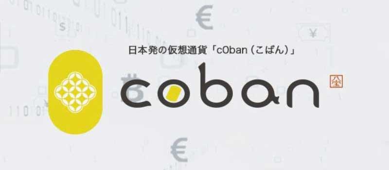 c0ban-campaign-TOP