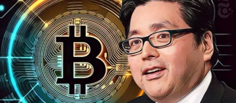 2020-Bitcoin-Events-Tom-Lee