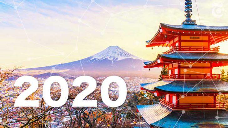 仮想通貨・ブロックチェーン業界団体「2020年の年頭所感」公開