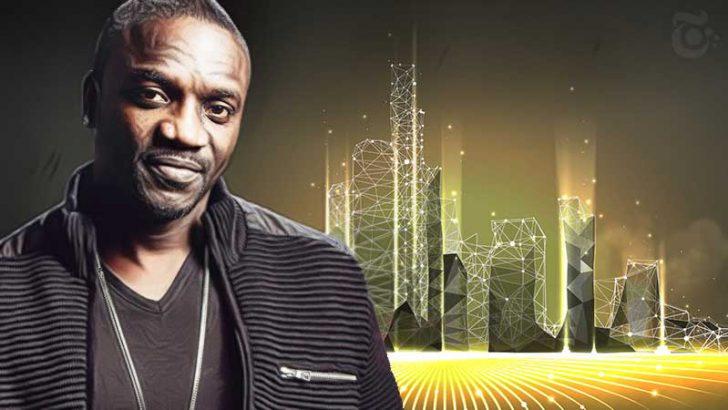 仮想通貨都市「AKON CITY」建設が現実的に|著名ラッパー、セネガルでMoU締結