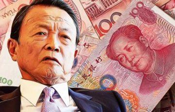 デジタル人民元「日本にとって極めて大きな問題」麻生財務相が警戒感示す