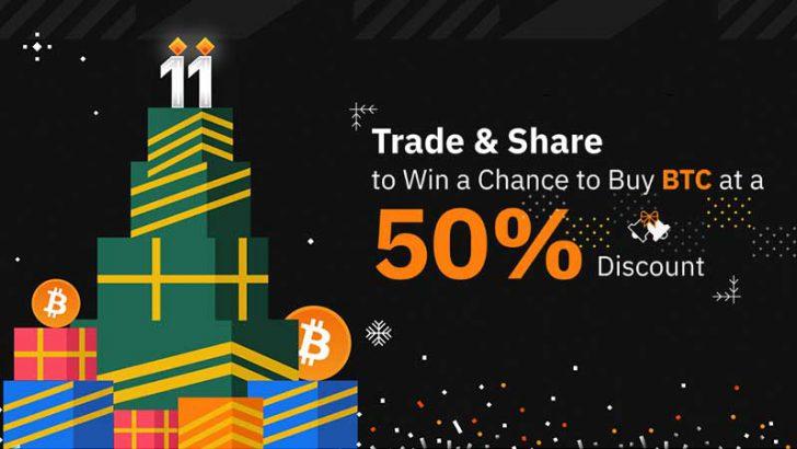 BINANCE「ビットコインを半額で購入できる」キャンペーン開催へ