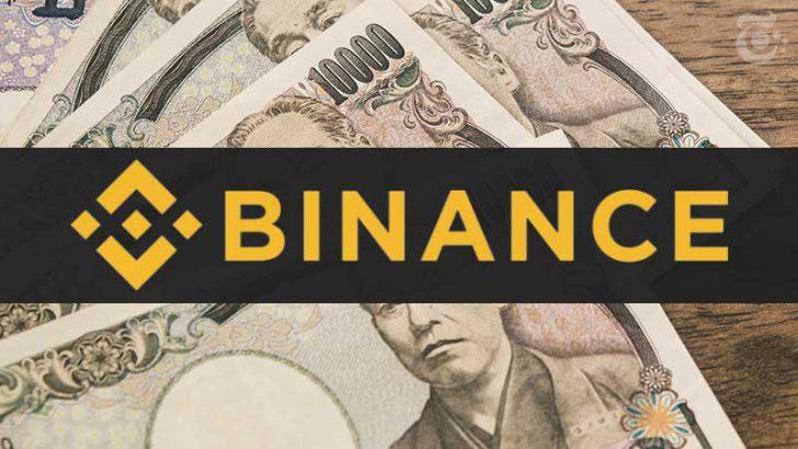 BINANCE:仮想通貨販売所で「日本円」をサポート