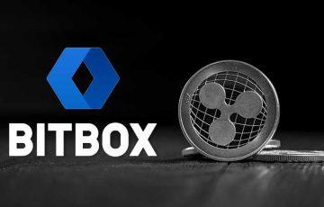 仮想通貨取引所BITBOX「XRPの上場廃止」を発表