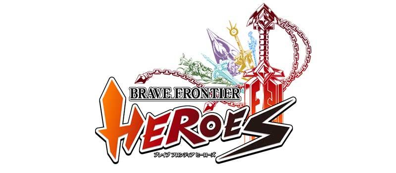 BRAVE-FRONTIER-HEROES-logo