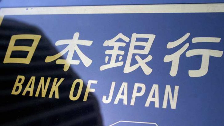 日本銀行:ブロックチェーンの「スケーラビリティ問題」に関する論文を公開