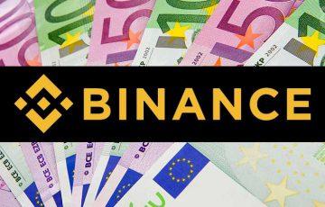 BINANCE:ユーロ(EUR)の取引ペア「6種類」を追加