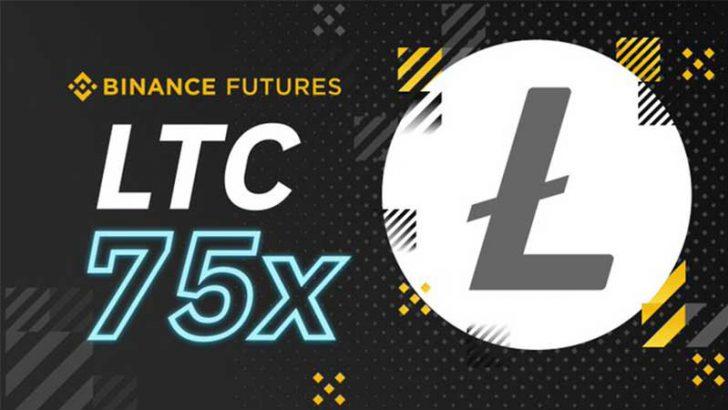 BINANCE:ライトコインの「先物取引」提供へ|対応仮想通貨の拡大続く