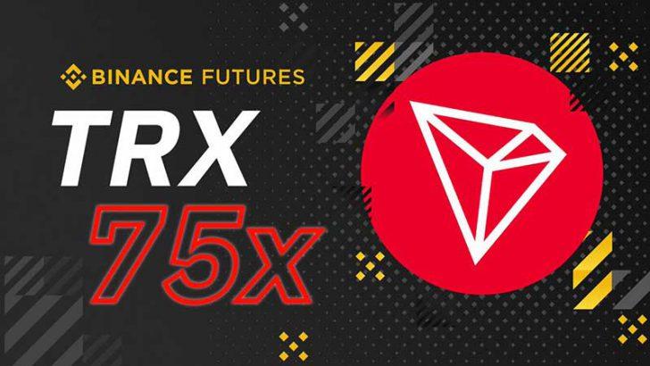 BINANCE:トロン(Tron/TRX)の「先物取引」提供開始