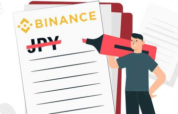 BINANCE:利用可能通貨リストから「日本円/JPY」を削除