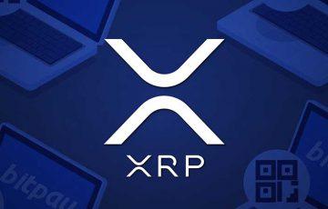 仮想通貨決済大手BitPay「XRPサポート」を正式発表