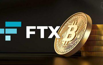 ビットコインの「オプション取引」提供開始:仮想通貨デリバティブ取引所FTX