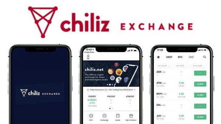 【チリーズ】スポーツ&エンターテイメント仮想通貨取引所「Chiliz.net」公開