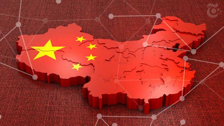 中国:国家主導のブロックチェーンネットワーク「2020年4月」から本格稼働へ